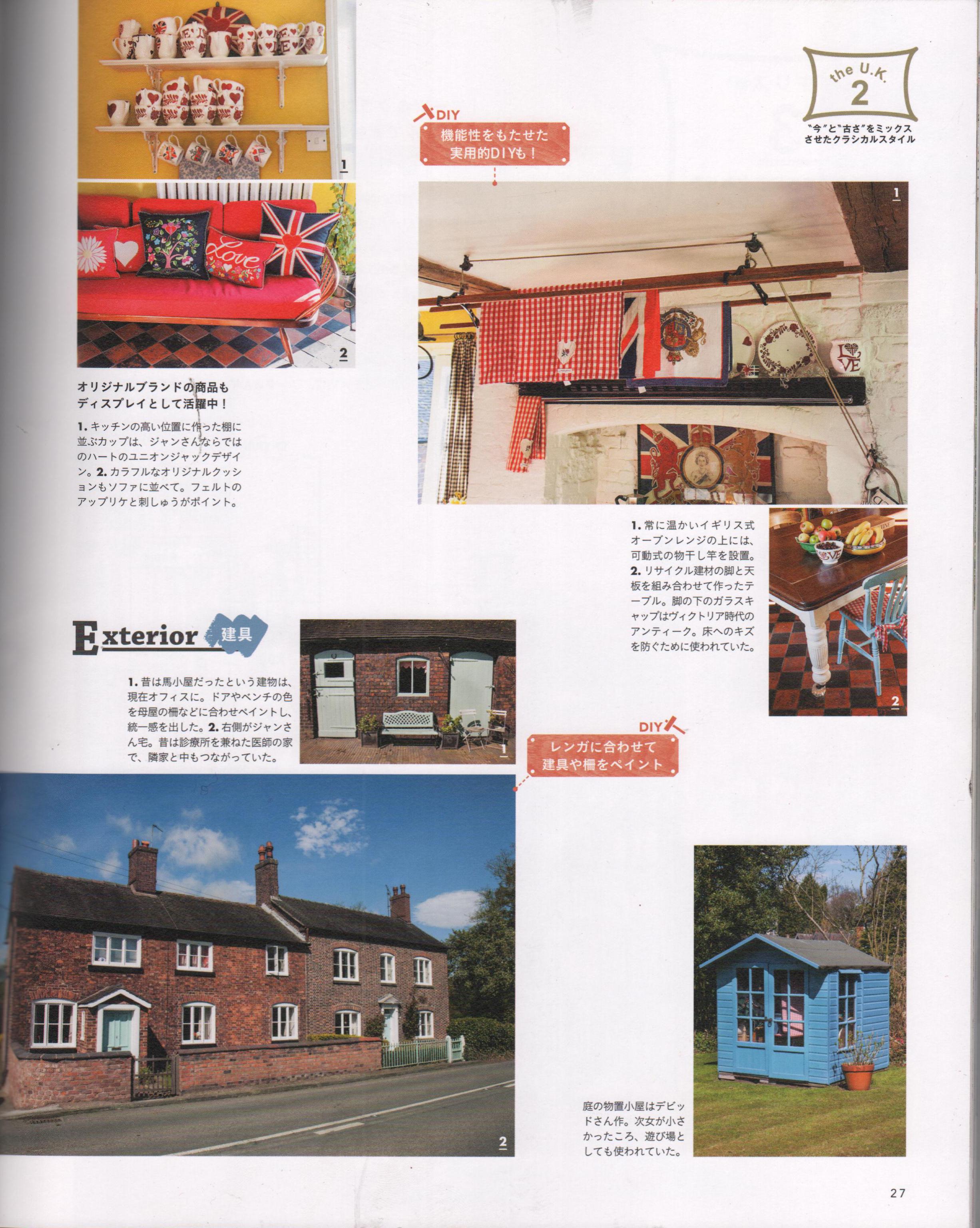 japanese-magazine-2015-8.jpg